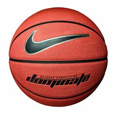 Nike Accessoires Dominate Basketbal