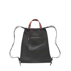 Nike Advance Gymsack