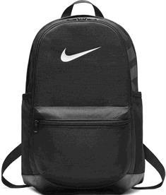 Nike Brasilla M Rugtas