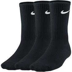 Nike SOK VT H