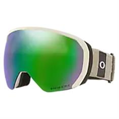 Oakley Flight Path XL Skibril
