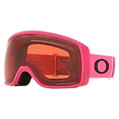 Oakley Flight Tracker XS Skibril