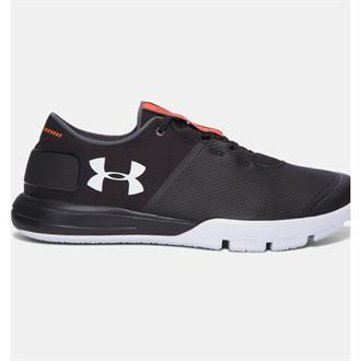 Under Armour Charget Ultimate Training 2.0